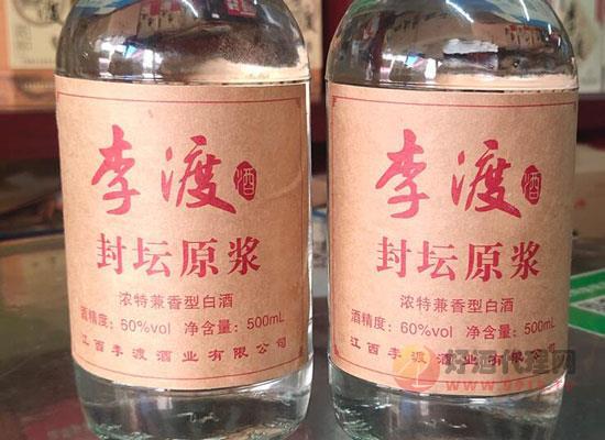 李渡原漿酒