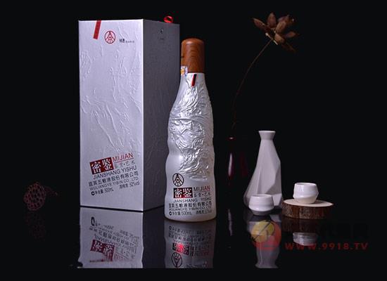 五糧液股份密鑒白酒