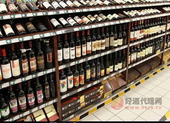 超市卖红酒