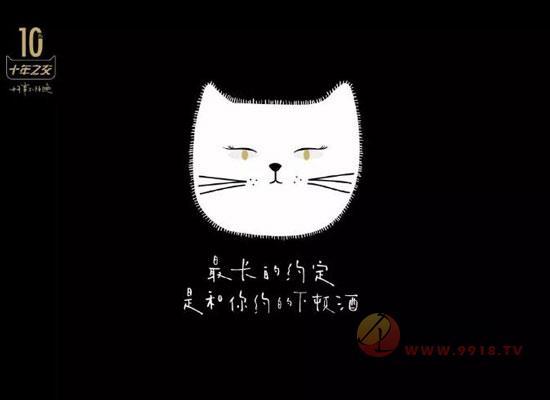 青岛啤酒夜猫子