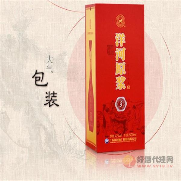江蘇洋河3星原漿酒