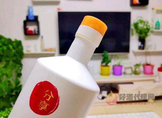 谷小酒分享版
