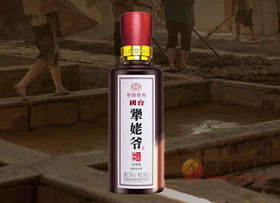 国台犟姥爷小酒