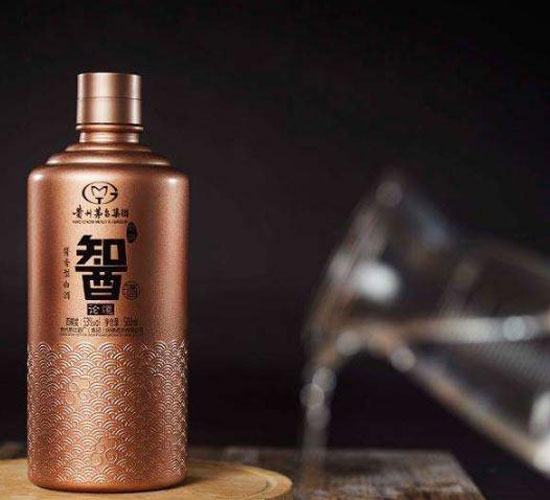台源䣽(智)酒