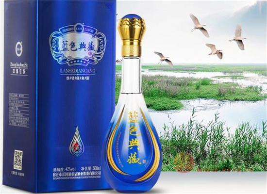 藍色典藏濃香型白酒好嗎