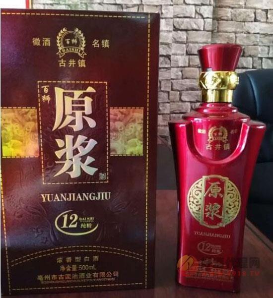 百狮原浆酒