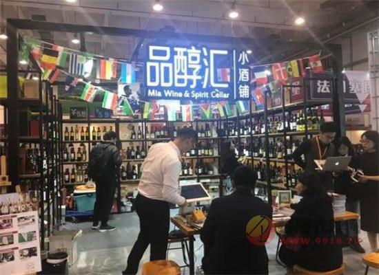 2019青島國際葡萄酒及烈酒博覽會開幕