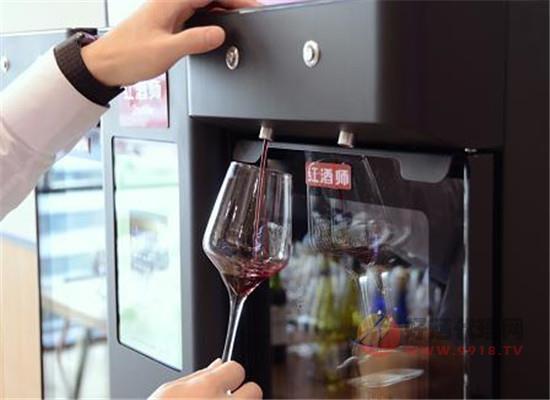 红酒师打造葡萄酒新零售