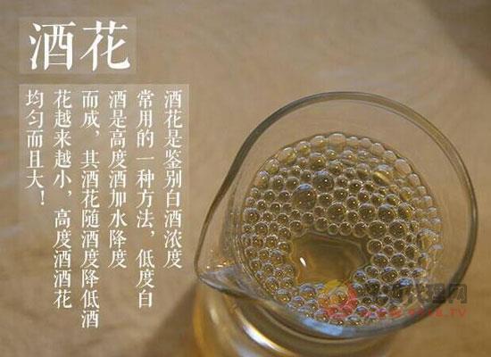 茅臺鎮醬香型白酒