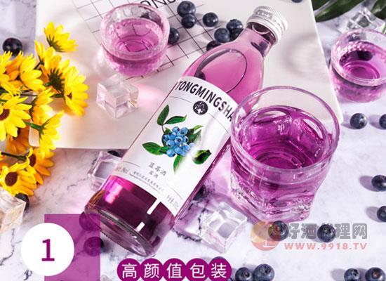 通明山蓝莓酒