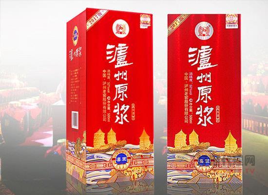 瀘州原漿酒