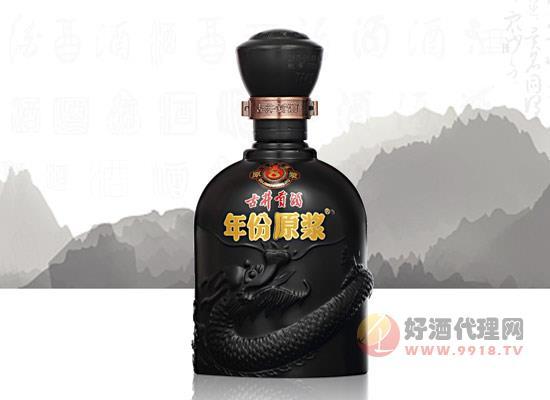 古井原浆酒8年,市场报告有哪些包装设计的总结优势图片