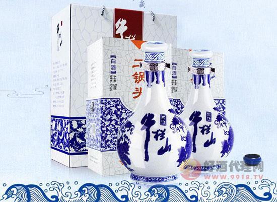 青花瓷小瓶白酒