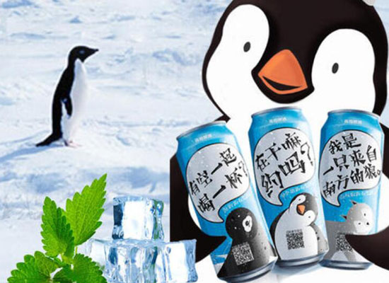 青岛纯生南极罐啤酒