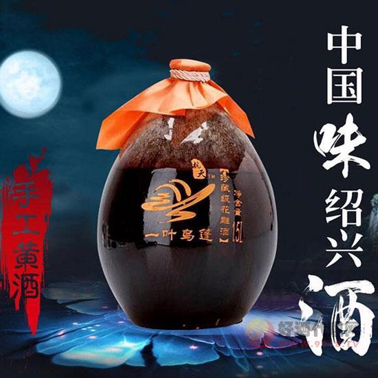 中國味紹興酒