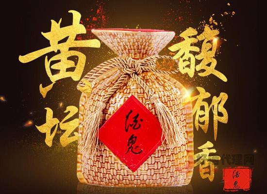酒鬼酒馥郁香型白酒黄坛
