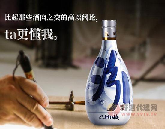 53度汾酒青花20