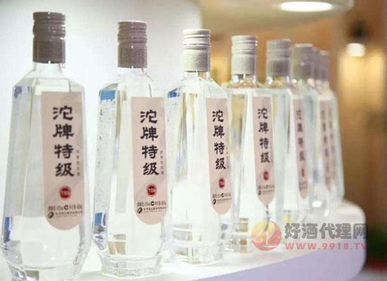 高線光瓶酒