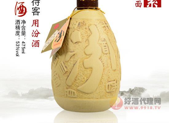 42度紫砂瓶鐵盒汾酒