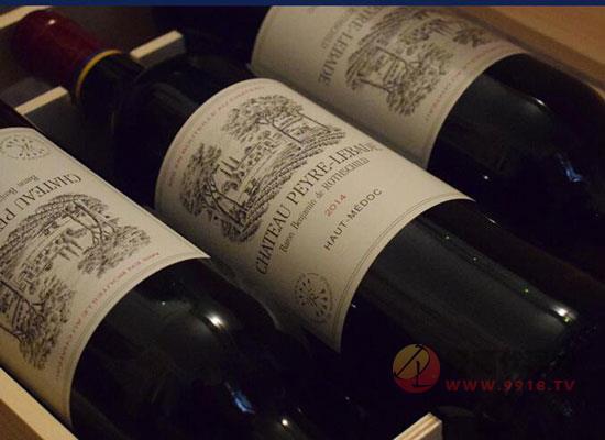 拉菲巖石古堡干紅葡萄酒