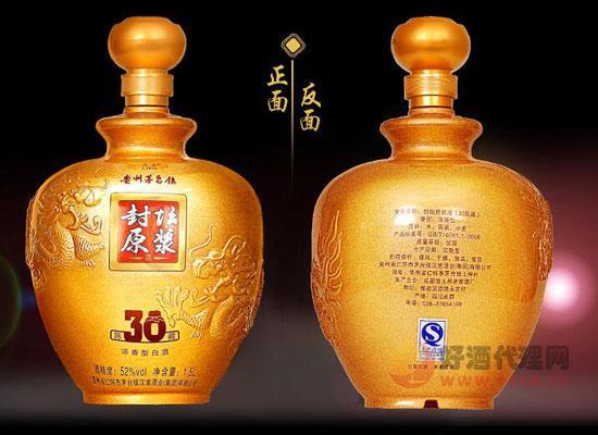 四川原漿酒