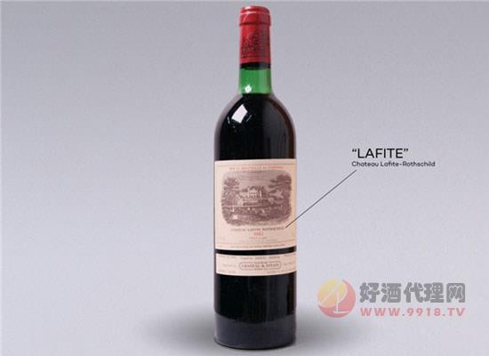 法國原瓶進口拉菲