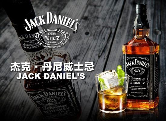 杰克丹尼雞尾酒