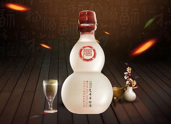 金六福55度足年年份酒
