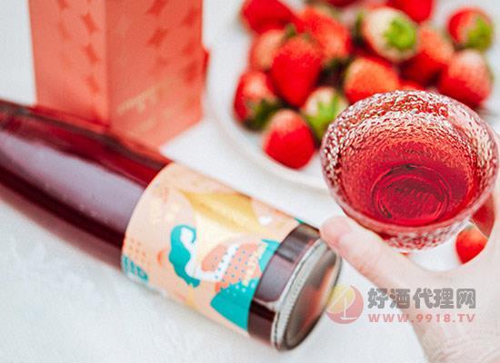 星致草莓純釀果酒