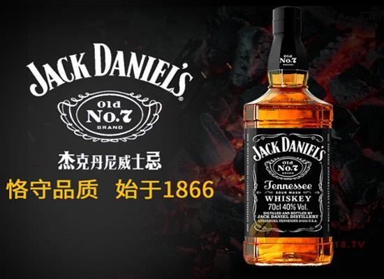 杰克丹尼威士忌價格:
