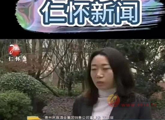 贵州民族就业