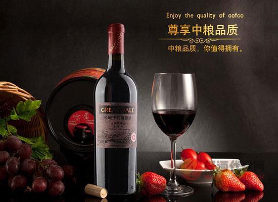 長城五星干紅赤霞珠葡萄酒
