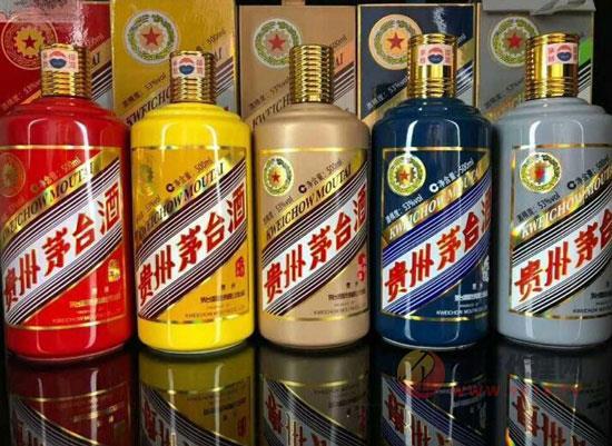 茅臺生肖酒
