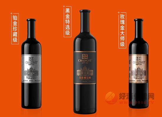 張裕第九代解百納葡萄酒