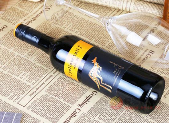 黃尾袋鼠珍藏西拉葡萄酒