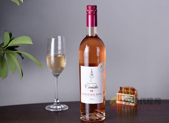 波爾多桃紅葡萄酒