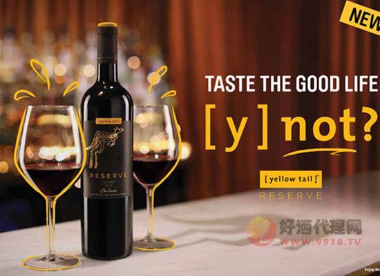 黃尾袋鼠簽名版西拉紅葡萄酒