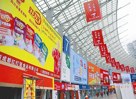 濟南食品及飲料博覽會