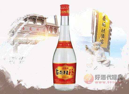 杏花村原糧酒紅標