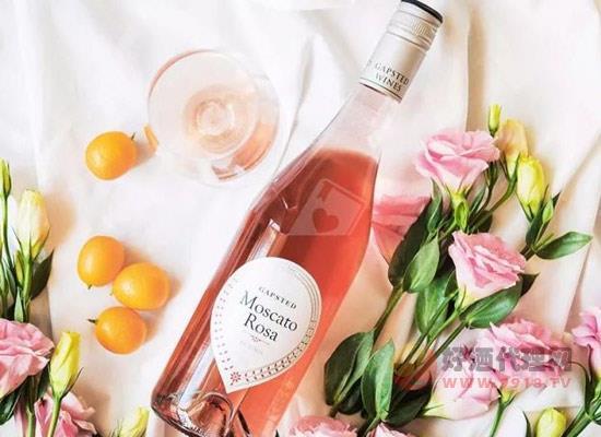 桃紅葡萄酒