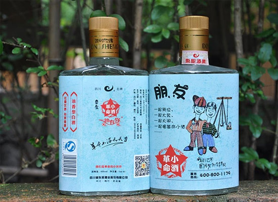 東圣革命小酒