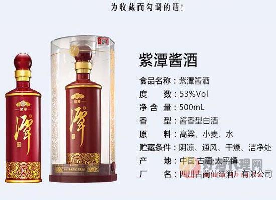 53°酱香潭酒