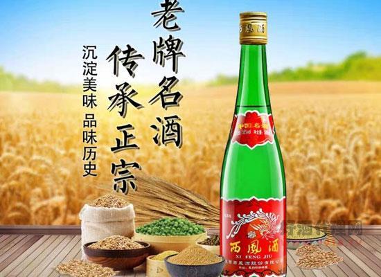 绿瓶高脖老西凤白酒