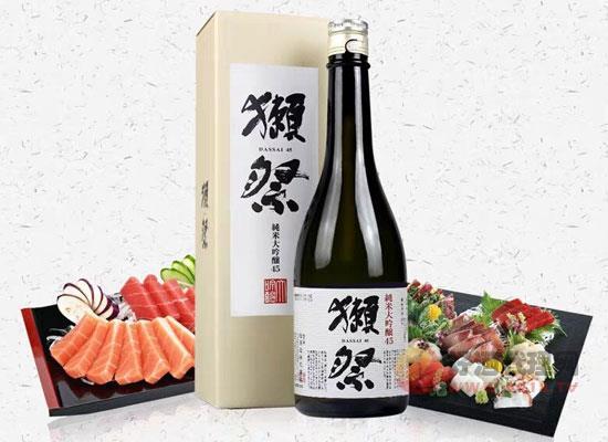 獭祭50纯米大吟酿