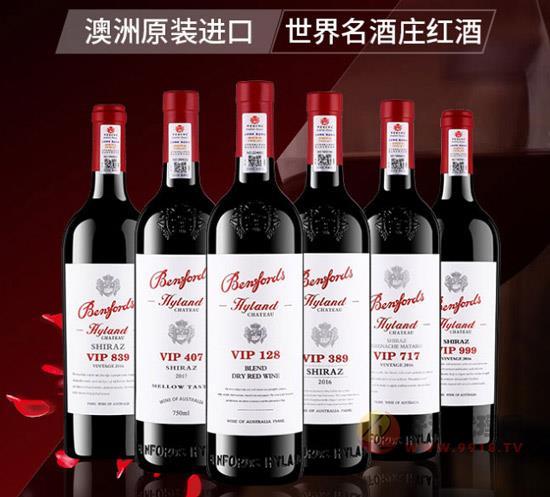 奔富海蘭紅酒
