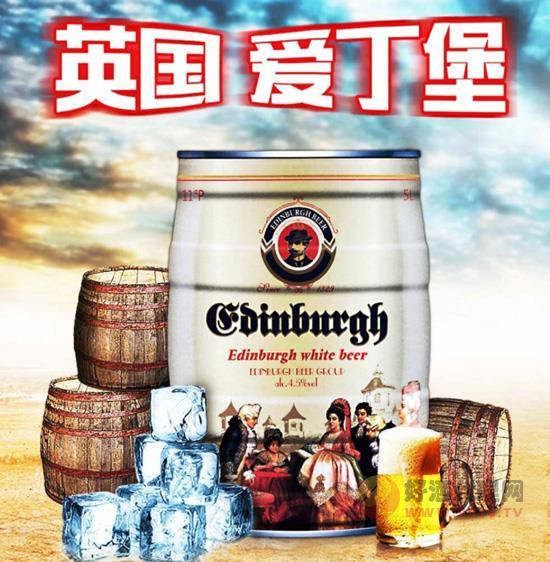 愛丁堡原漿白啤酒