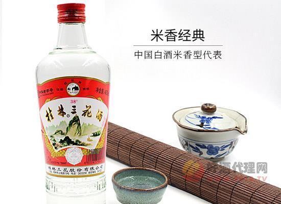 桂林三花酒38度