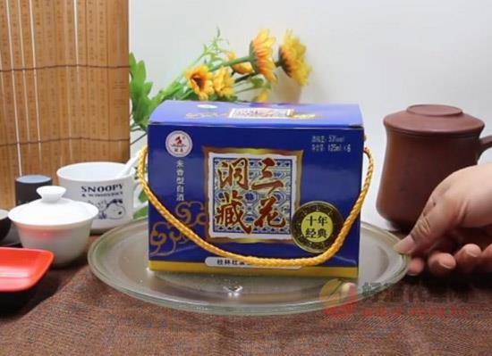桂林壮泉三花酒