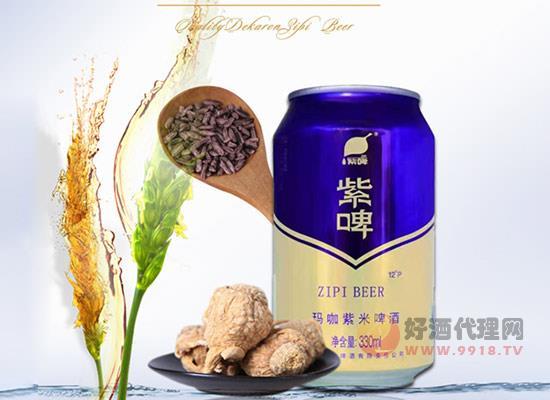 云南玛咖紫米啤酒