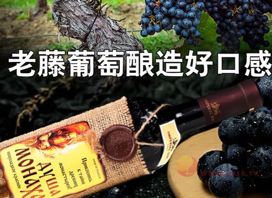 麻袋片紅酒